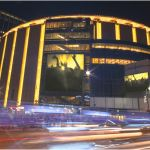 Madison Square Garden Box Office