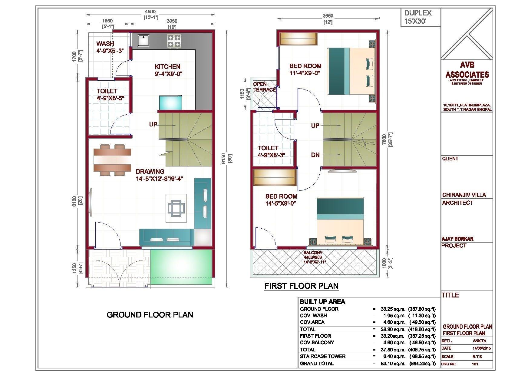 20×40 House Plans India 20 X 40 House Plans Unique 20 X 40 House Plans Best 30 30 House