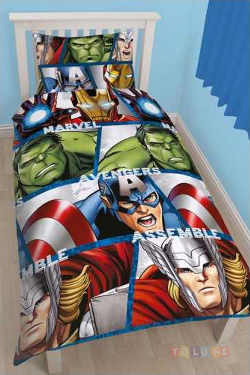 parure de lit avengers marvel