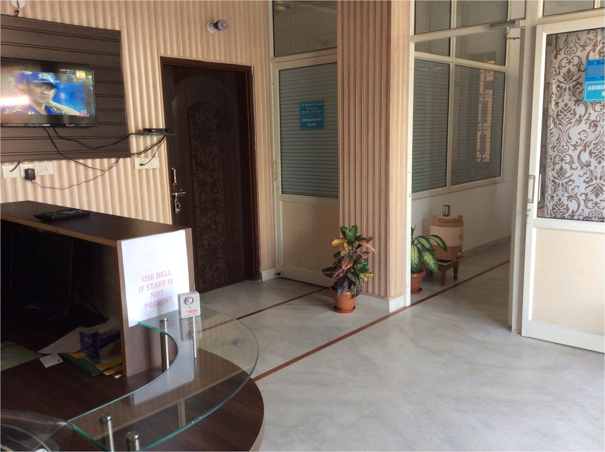 anandam sonography and diagnostic center photos murlipura jaipur diagnostic centres