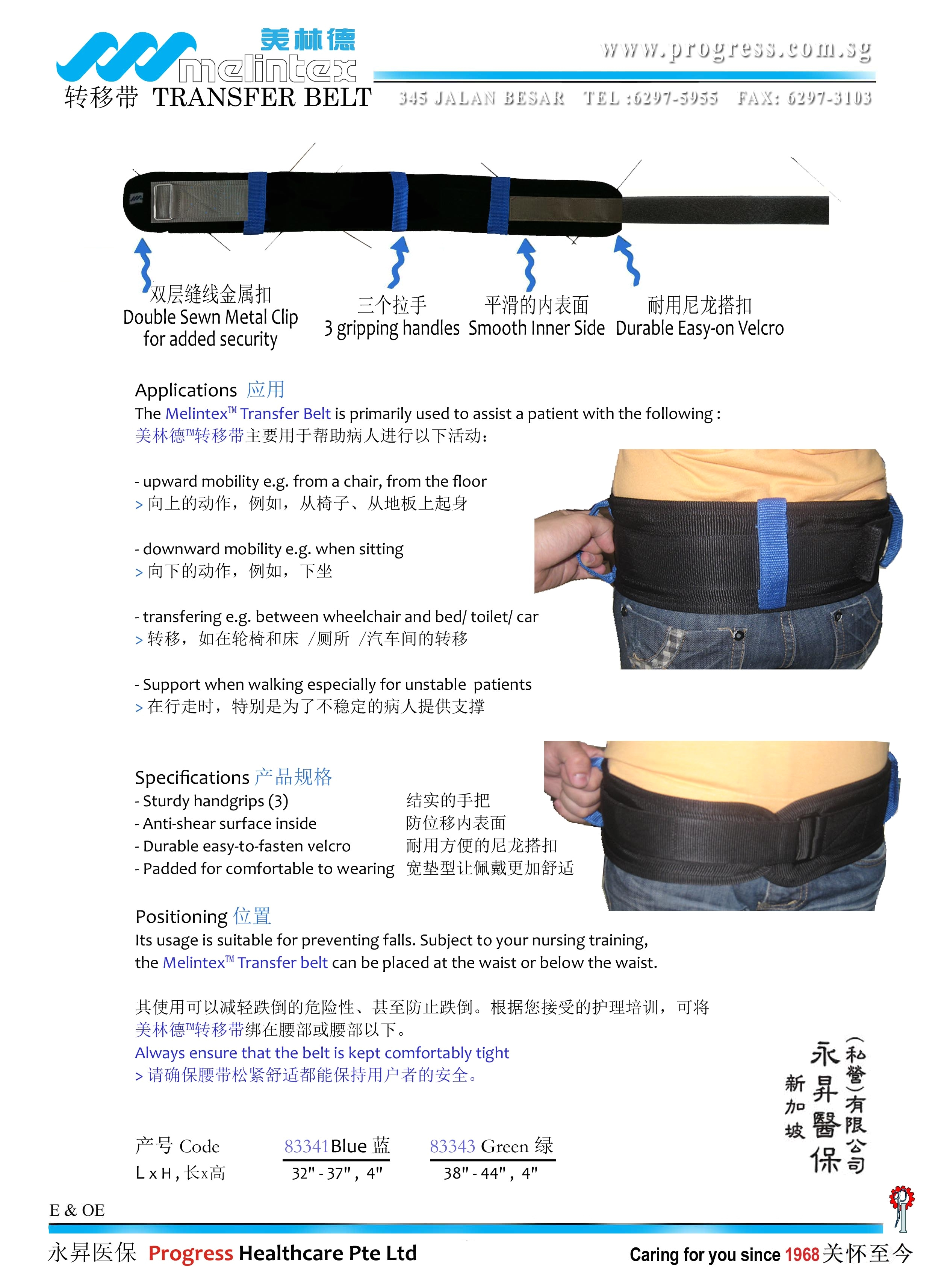 When Using A Transfer Belt to Transfer A Person to A Chair or Wheelchair Grasp the Belt at Gait Belt
