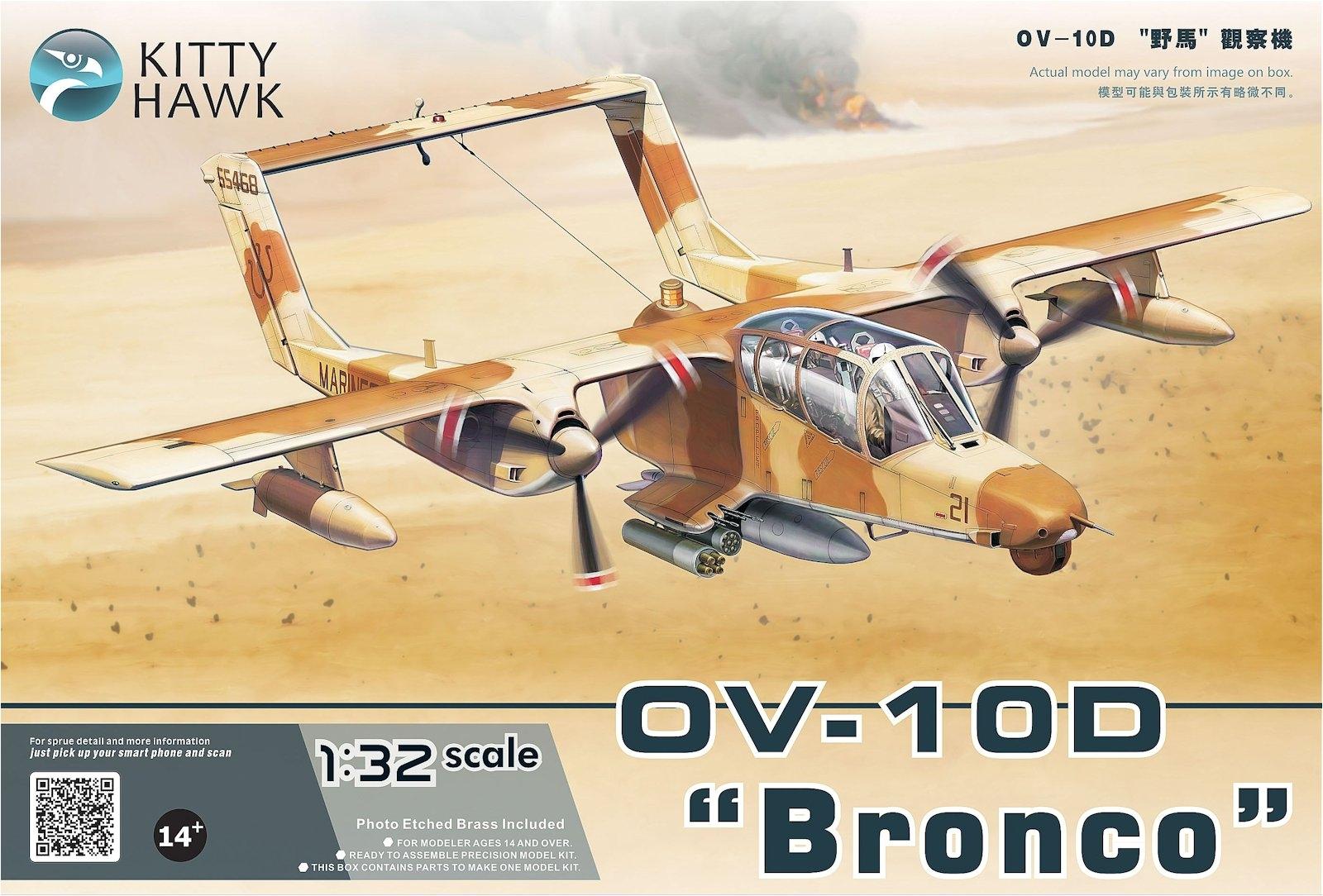Tiger Hawk Floor Machine the Modelling News Big Buckin Bronco Built Up Kittyhawks 32nd Ov
