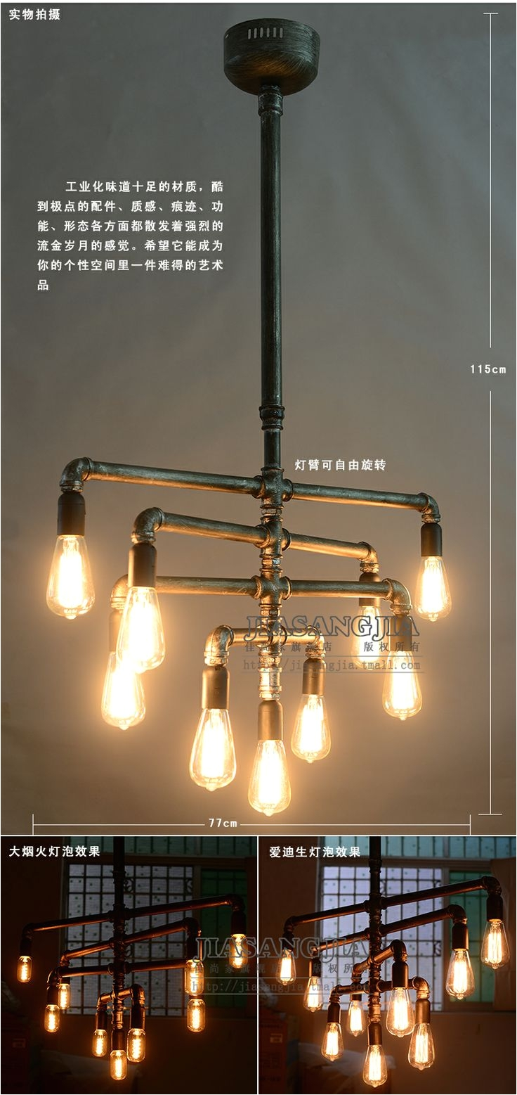 aliexpress com buy free shipping edison vintage chandelier creative new wire diy chandelier