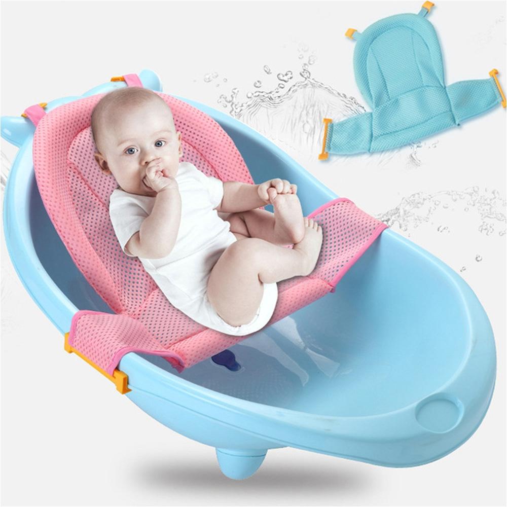 baby slippery bath net kid bathtub bath shower cradle bed seat net pp and cotton home