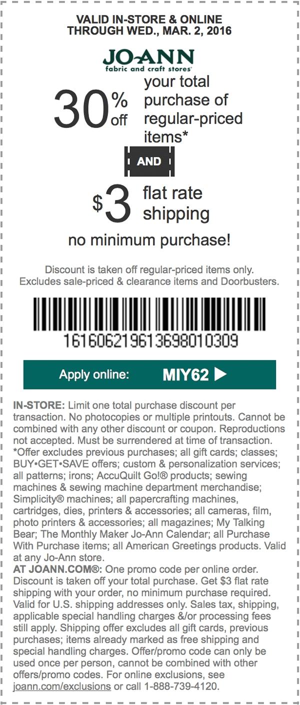 jo ann fabric coupons find a jo ann coupon jo ann