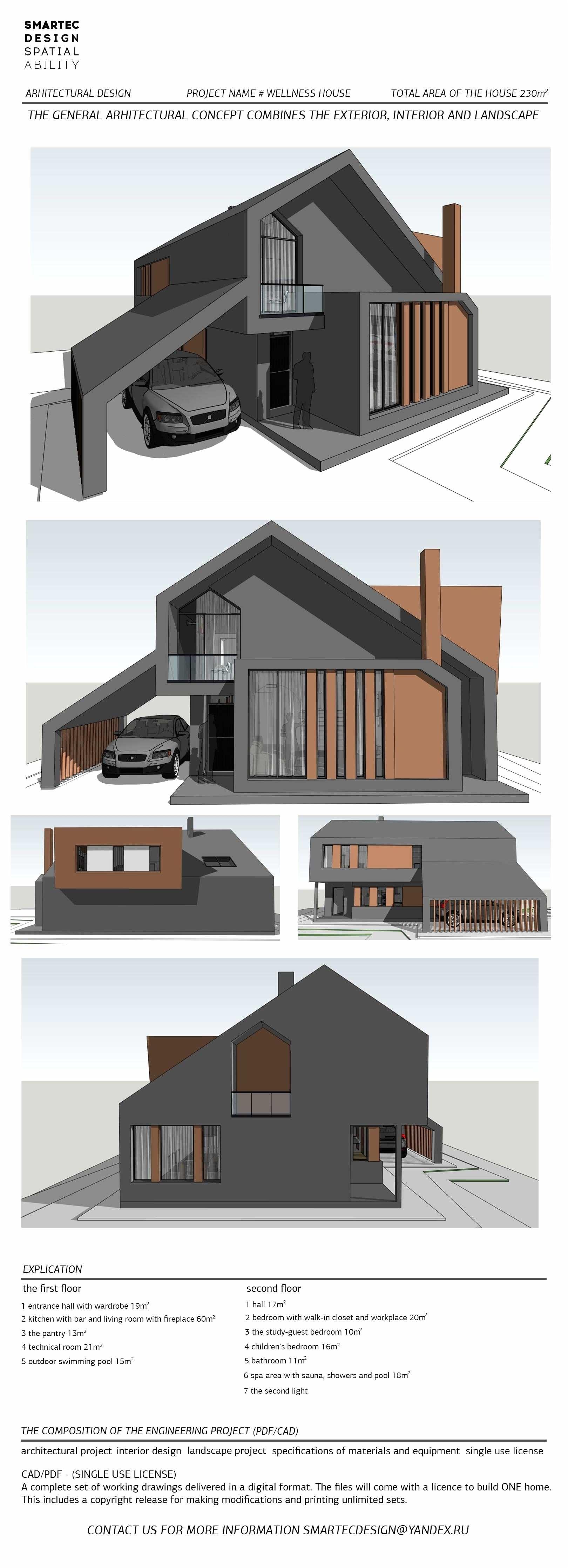 decorative hgtv home design studio at 12 exquisite hgtv home design studio