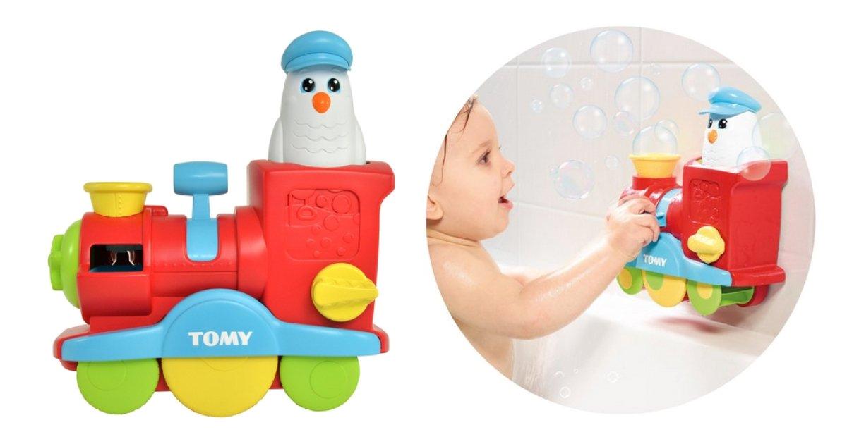 Baby Bath Seat Argos tomy Bath toomie Bubble Blast Train £17 99 Argos