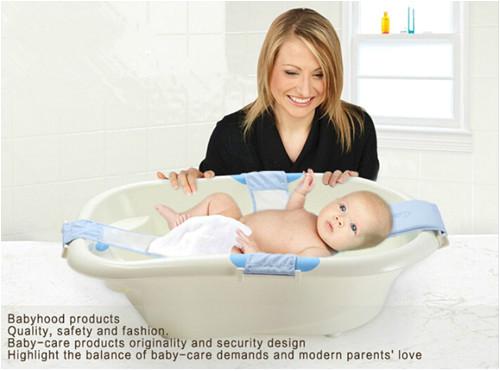 baby bath seat ring