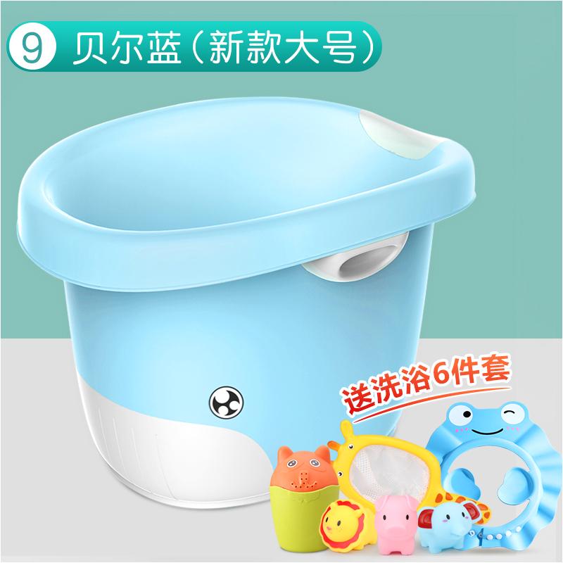 Baby Bath Tub On Sale Aliexpress Buy Mother & Kids Size Baby Tub