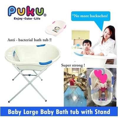 Baby Bath Tub with Stand Ikea Qoo10 Puku Bath Tub with Bath Tub Stand Bundle Set