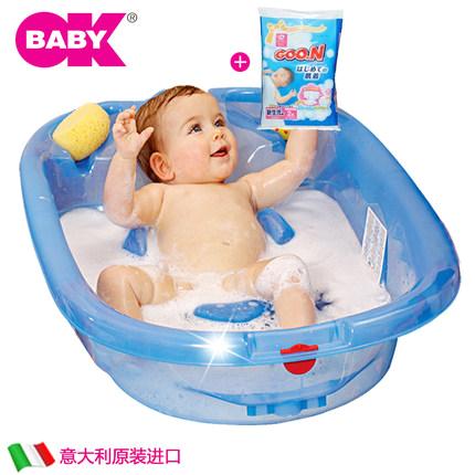 Baby Bath Tub with Stand Target Cheap Newborn Baby Bath Tub Find Newborn Baby Bath Tub