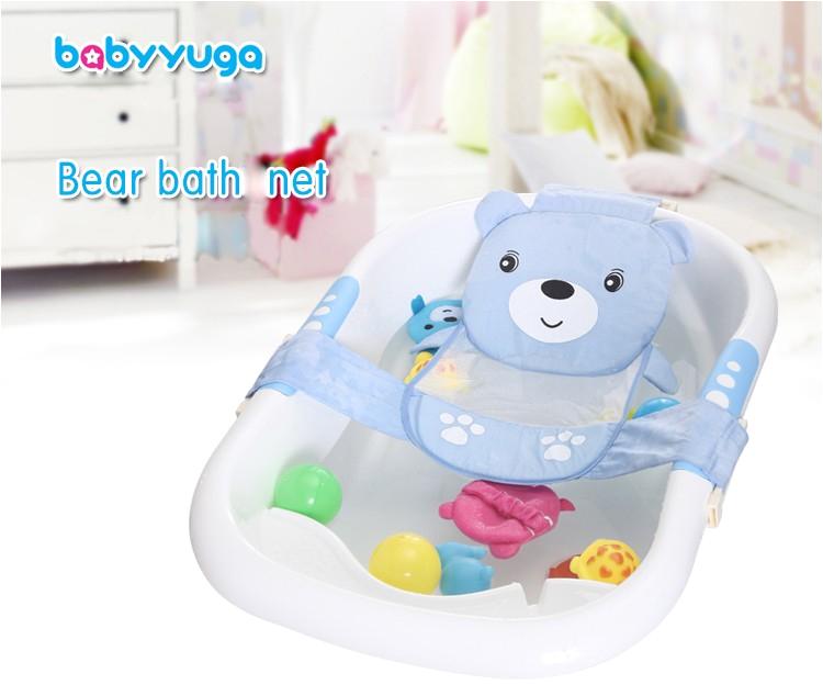 baby bathtub net cartoon bear seat adjustable bathtub security seat gdeal F 2007 01 Sale I