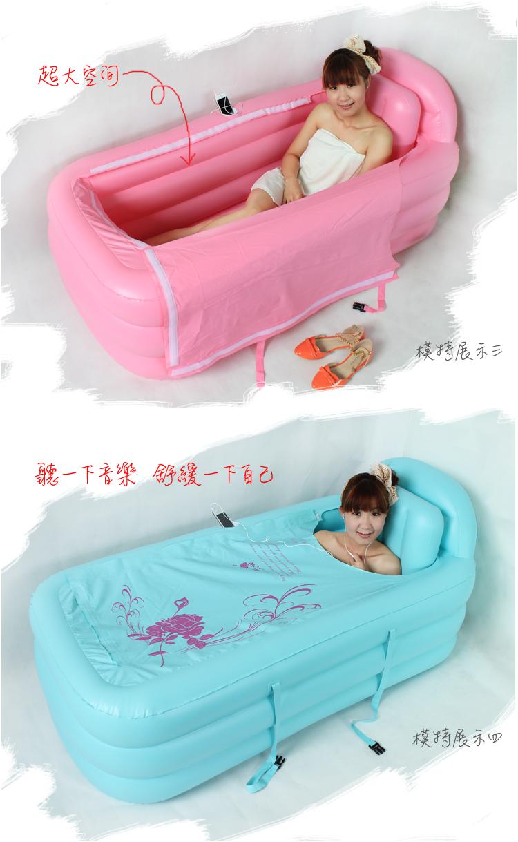 inflatable adult spa bathtub portable air bath tub