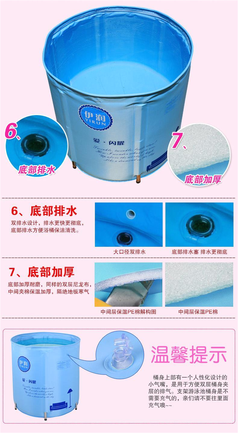 portable bathtub fold tub waterproof cloth bath adult children baby bath tub blue 70 70 cm can lift aquarium scissors