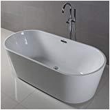 Ferdy 67 Freestanding Bathtub Freestanding Bathtubs