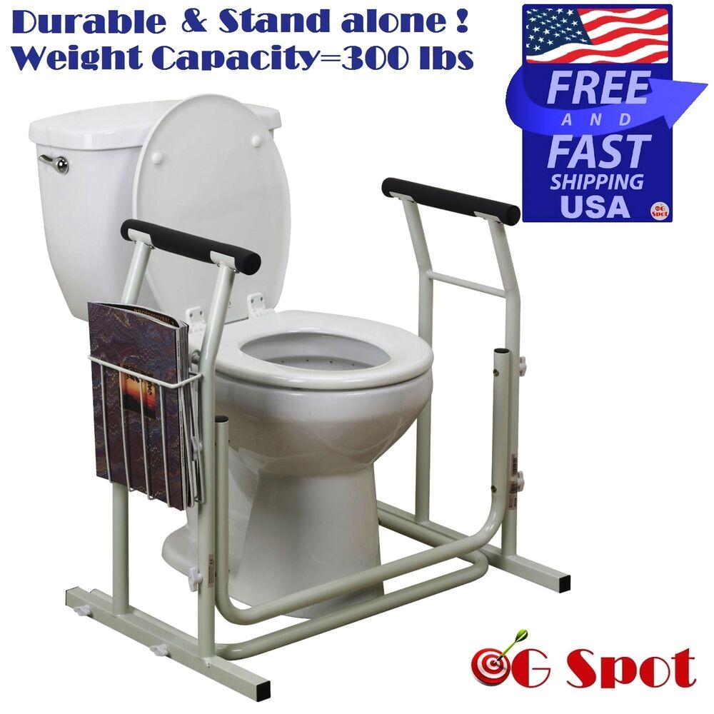Handicap Bathtub Rails Bathroom toilet Portable Rail Frame Medical Handicap