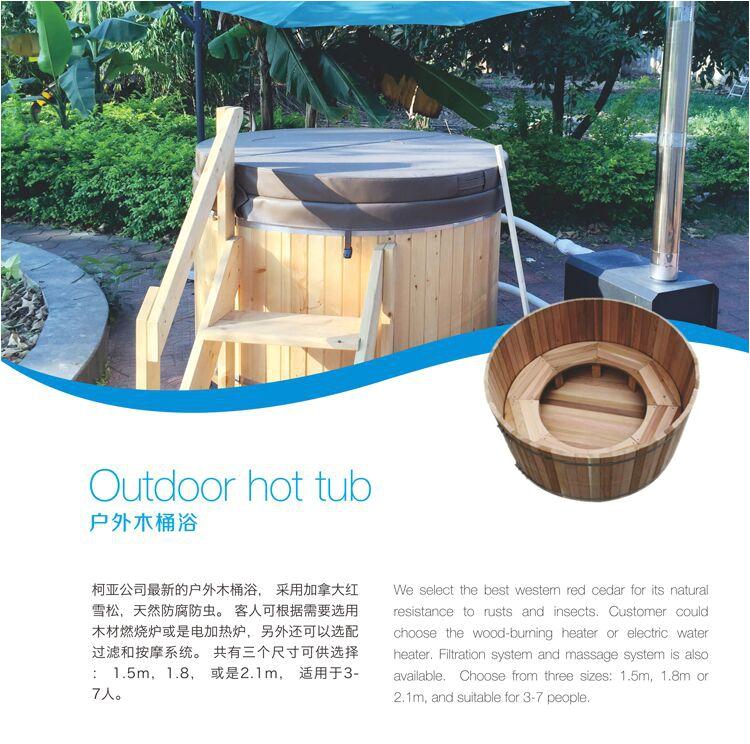 Outdoor Round Bathtub Round Wooden Bathtub with External Heater for 6 8 Person