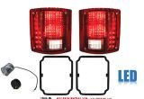 2006 Silverado Led Tail Lights 73 91 Chevy Gmc Truck Led Sequential Tail Light Lens Gaskets Pair