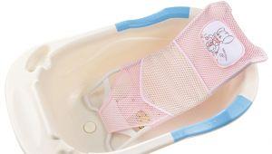 Baby Bath Seat for Newborn Newborn Baby Bath Net Seat Mat Holder Support Non Slip New
