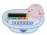 Baby Bathtub with Temperature Control New Safety Digital Safe for Children Baby Bath Water