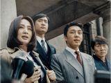 Bathtubs Over Broadway Netflix Default Movie 2018