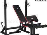 Cheap Workout Bench Adidas Essential Workout Bench Od 9 990 Ka Heureka Cz