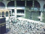 First Floor Mataf Makkah U C Holy Mosque Mataf Expansion Page 405