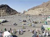 First Floor Mataf Mecca & Pilgrimage L مكة والحج Page 516 Skyscrapercity