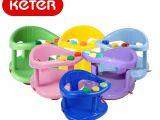 Keter Baby Bathtub Seat Yellow Keter Infant Baby Bath Tub Ring Safety Seat Anti Slip