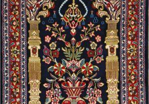 Most Expensive Rug 3473 Jpg 800a 1196 Floor Coveringsa Ceilings A Wallpaper Pinterest