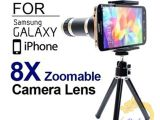 Photographer S TriPod Floor Lamp Ebay 8x Zoom Telescope Camera Objective Phone Lens for iPhone 6 6plus 5s