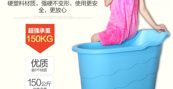 Portable Bathtub Malaysia Adult Portable Bathtub with Cover