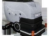 Tomcat Floor Scrubber Floor Scrubber Dryer Hero Walk Behind Commercial Floor Cleaning