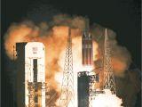 Trailer Lights Walmart Nasa Spacecraft Rockets toward Sun for Closest Look yet News